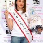 ミス・ティーン・ジャパン 坂本澪香さん 押切もえさんも絶賛する中学2年生はどんな女の子?