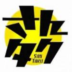 【さんタク(2015年)】をSMAPコンサートでサプライズ収録!さんまさん、あみだババアを生歌披露